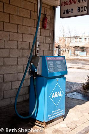 Armenian gas