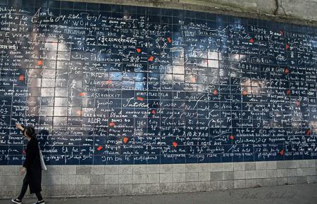 Mur de l'amour