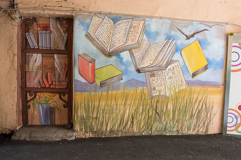 Flying books mural